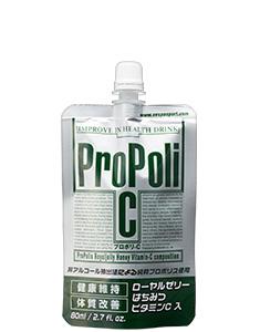 プロポリC 80ml