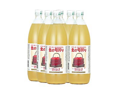 北の旬搾りりんごジュース1リットル/6本入りケース
